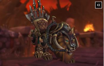 Vicious War Lion Mount